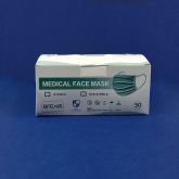 Disposable Medical Mask - 50 units (Box)